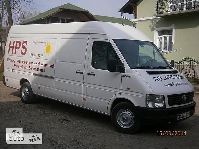 купить бу Грузоперевозки до 1.5 тонн по городу и Украине  в Украине