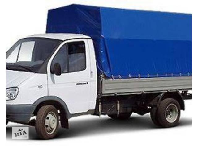 продам Грузоперевозки Газель 18 метров. куб. бу  в Украине