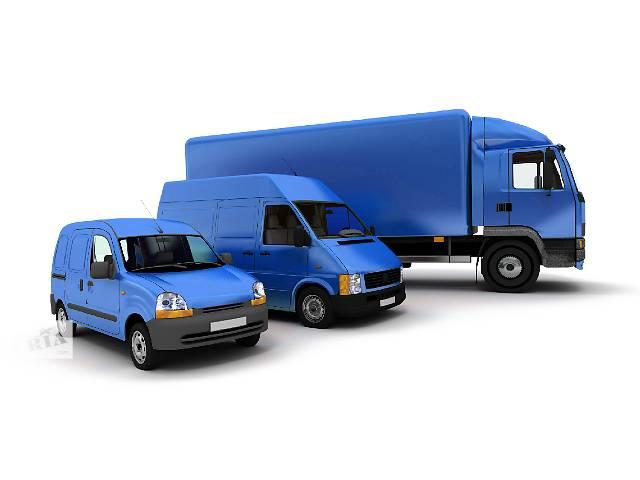 купить бу Вантажоперевезення,+вантажники.НЕДРОГО в Луцке