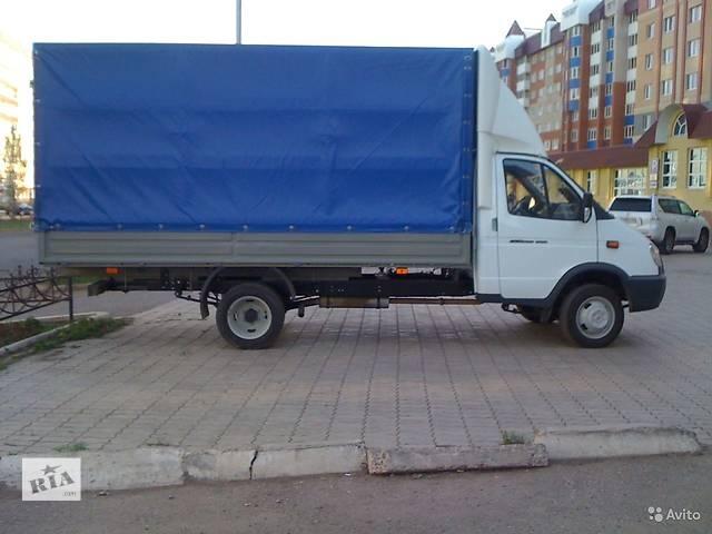 бу Грузоперевозки Харьков в Харькове