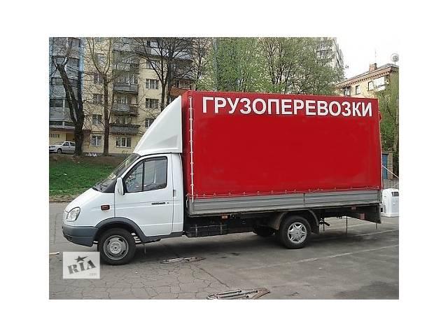 продам Грузоперевозки. Квартирный переезд.Перевозка мебели. бу в Харькове