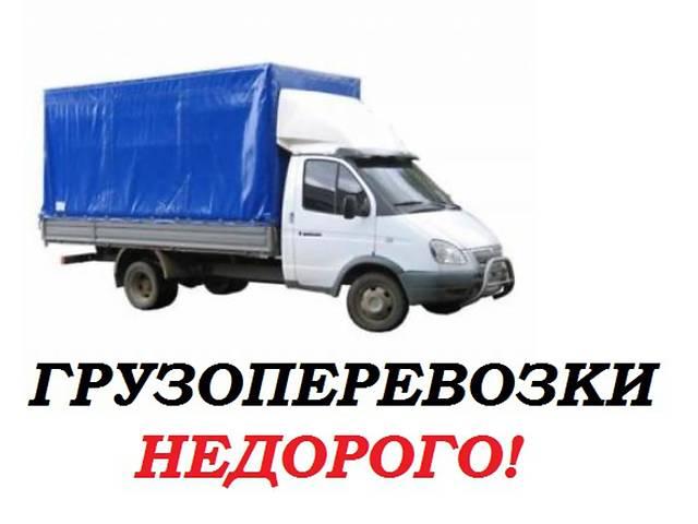 продам Грузоперевозки Киев бу в Киеве