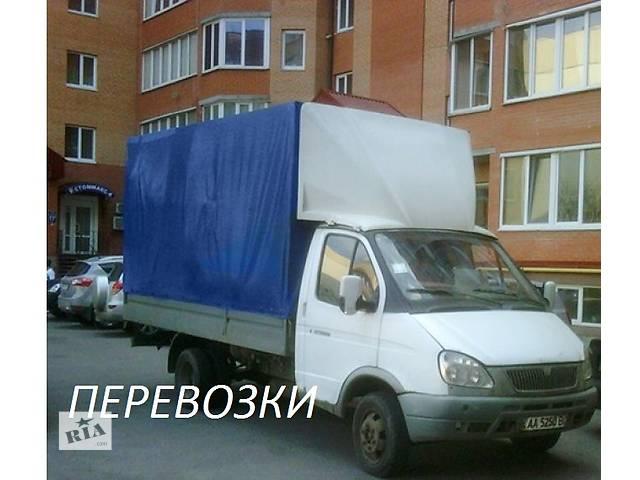 купить бу Грузоперевозки.Перевозка,грузов,мебели.Переезд.Грузчики в Киеве