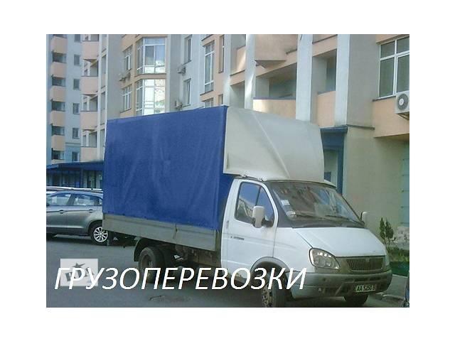 купить бу Грузоперевозки,перевозка грузов, мебели,техники в Киеве
