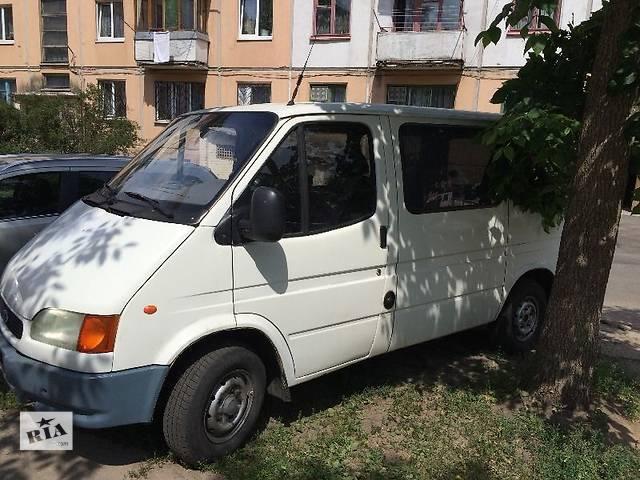 бу Грузоперевозки. Перевозка малогабаритных грузов в Луганске