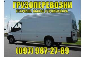 Вантажники, Вантажні перевезення, Негабаритні перевезення, Перевіз меблів