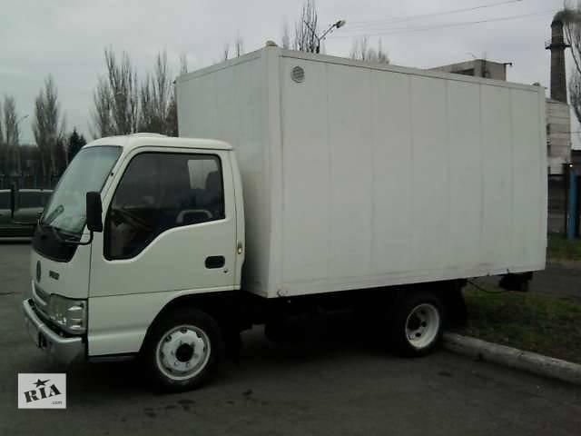 купить бу Грузоперевозки услуги грузчиков переезды перевозки  в Украине