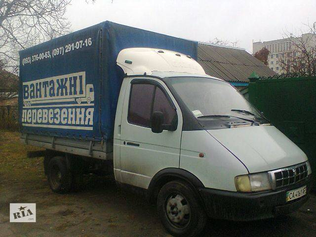 купить бу грузоперевозки/вантажнi перевезення Черкассы и обл.  в Украине