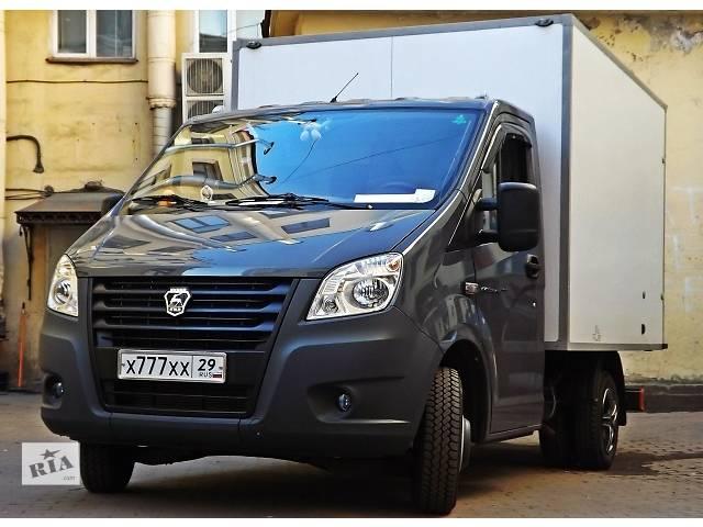 Грузоперевозки и адресные доставки грузов- объявление о продаже  в Харькове