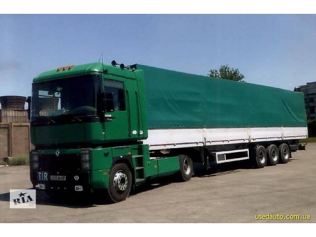 продам Грузоперевозки и переезды 2-24 тонны  бу  в Украине