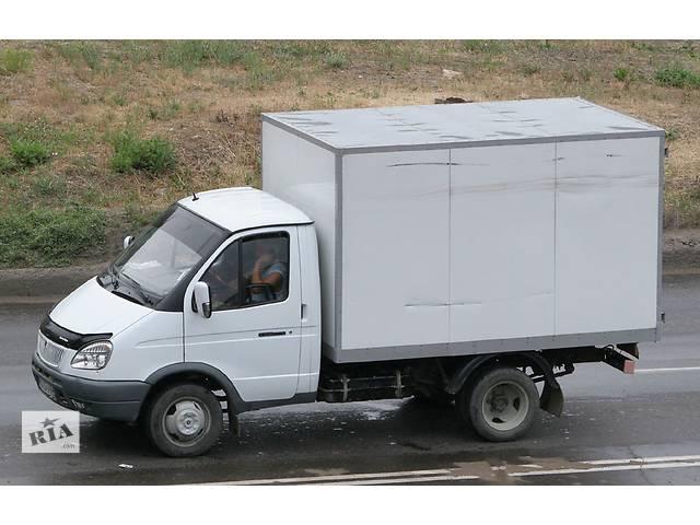 купить бу Грузоперевозки и вывоз мусора в Одессе