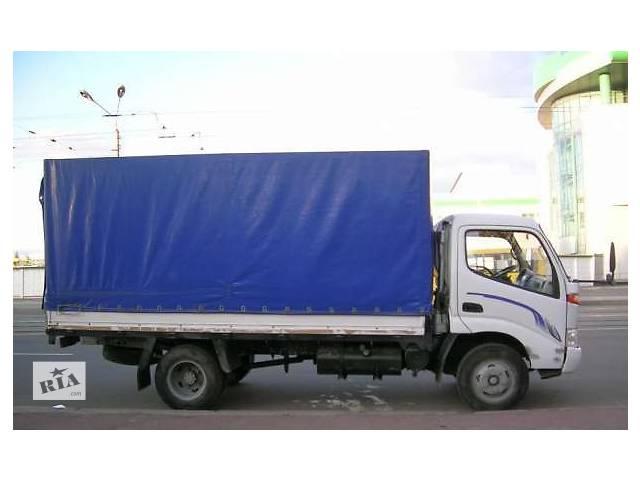 купить бу Грузоперевозки. 120 грн.  в Украине