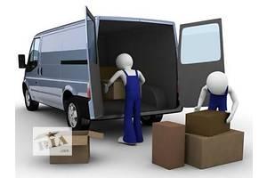 Грузоперевозки до 3 т (квартирный, офисный переезд, доставка)