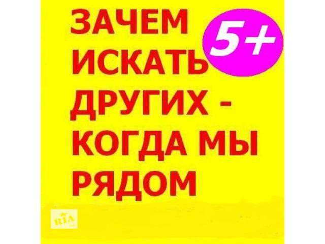 купить бу Грузоперевозки. Перевозка Мебели КИЕВ Грузчики Доставка Грузов Киев в Киеве