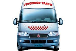 Автоперевезення, Вантажники, Вантажні перевезення, Негабаритні перевезення, Перевіз меблів