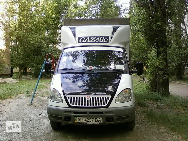 бу Грузовое такси в Донецке