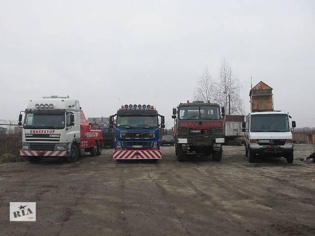 купить бу Грузовои Еваеуатор  Львов 50 тонн в Луцке