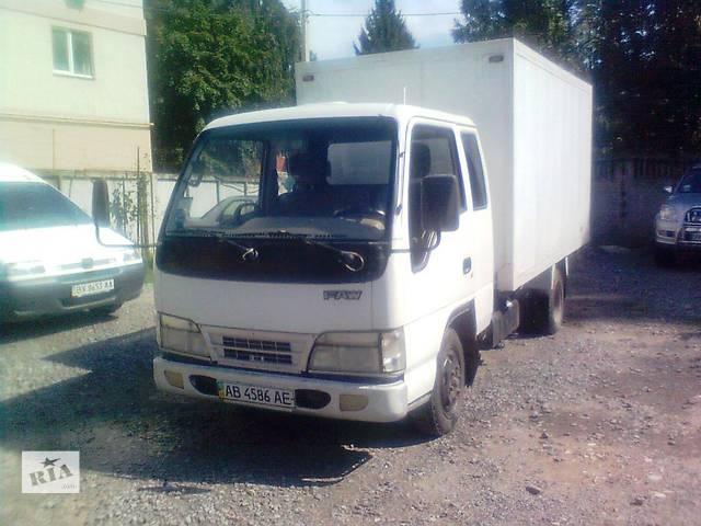 продам Грузовые перевозки до 2,5 тонн по Виннице и Украине бу  в Украине