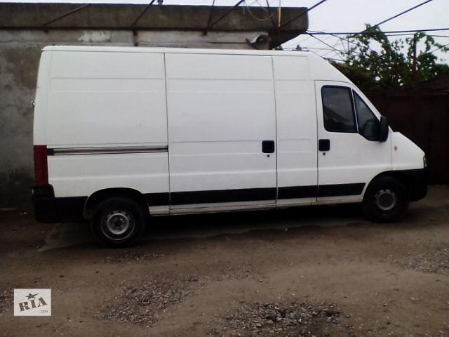 Грузовые перевозки по городу и области- объявление о продаже  в Одессе