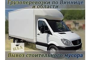 Автоперевозки , Грузовые перевозки, Грузчики, Негабаритные перевозки, Перевоз мебели