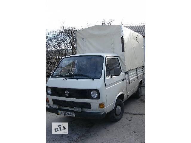продам Грузовые перевозки бу в Днепре (Днепропетровск)