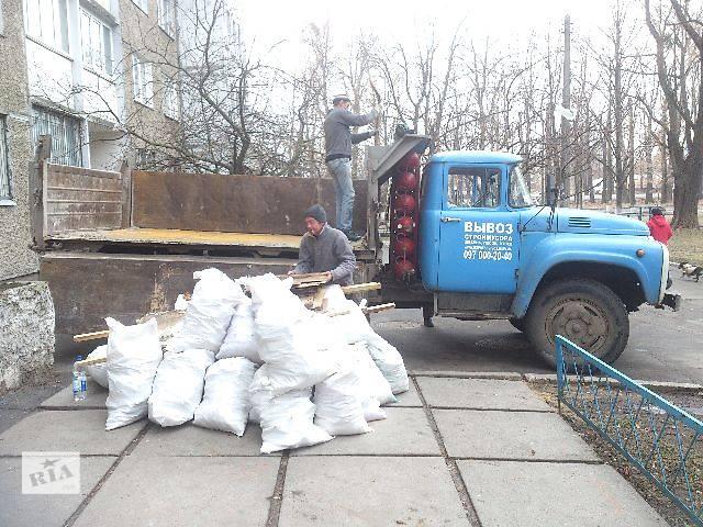 купить бу Вывоз строймусора в Киеве