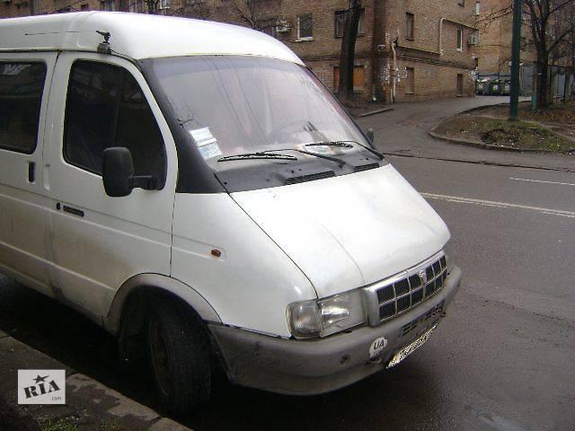 купить бу Грузовые перевозки  в Украине