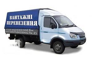 Грузовые перевозки на Газеле по Украине из Киева