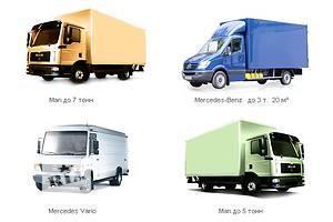 Грузовые перевозки. Попутный транспорт с оплатой в одну сторону по UA. Перевозки в СНД, Европу.