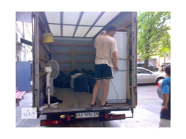 купить бу Грузовые перевозкиПеревозка мебели Киев Переезд квартиры Переезд офиса Грузчики в Киеве