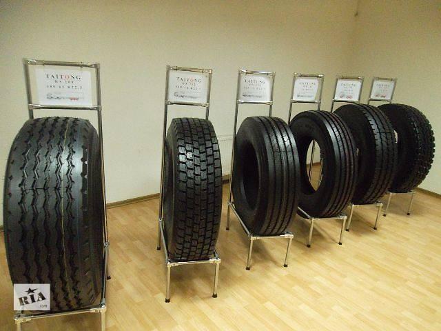 бу грузовые шины в Виннице