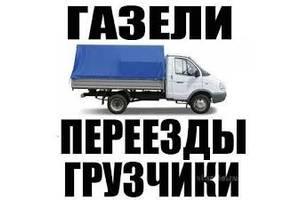 Грузовые перевозки, Грузчики