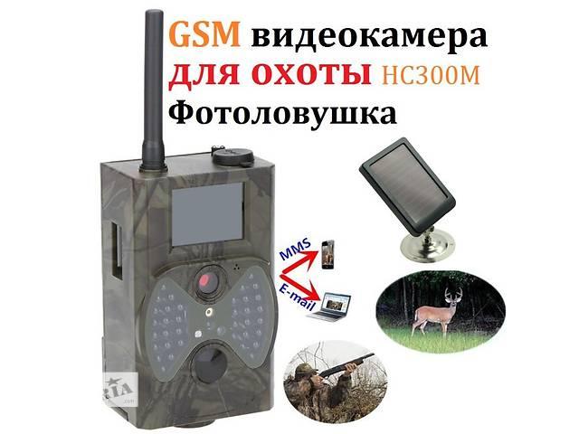 купить бу GSM камера для охоты HC300M (MMS фотоловушка, лесная камера), 3 датчика , автономно до 6 месяцев MMS/E-mail передача в Хмельницком