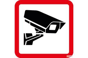 Охранные услуги