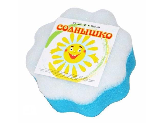 бу Губки банные оптом и мелким оптом в Одессе