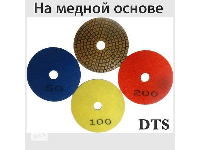 Гибкие диски на медной основе (черепашки/липучки)- объявление о продаже  в Виннице