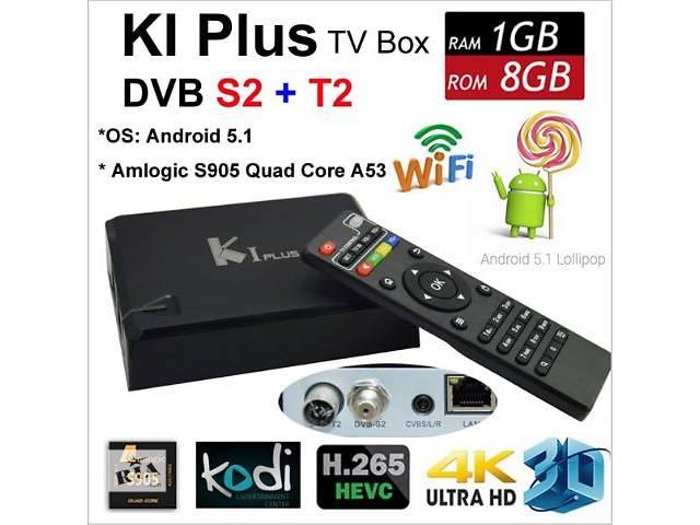 купить бу Гибридный смарт Android TV Box Videostrong K1 Plus Combo + тюнер DVB-T2/S2 в Киеве