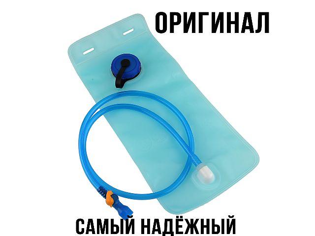 купить бу Гидратор, питьевая система, Camelbak (камелбек) 2 л. в Одессе