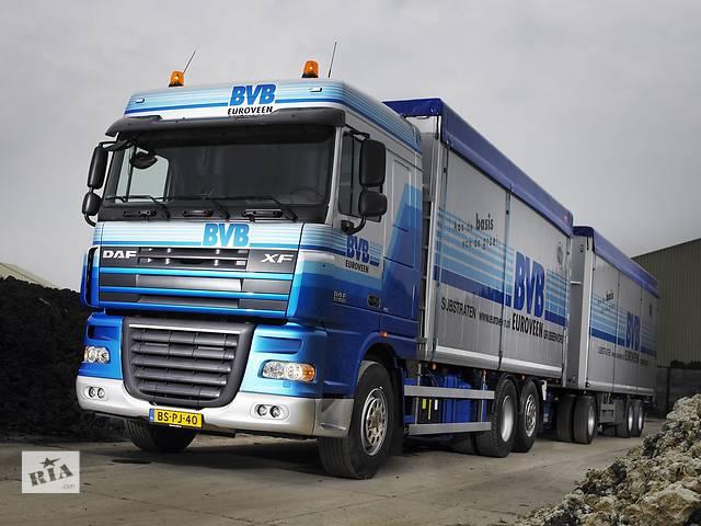 продам Гидрофикация тягачей, новые комплекты гидравлики и др. гидрооборудование бу в Киеве