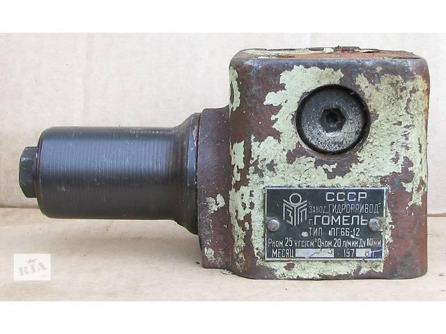 бу Гидроклапан давления: ПГ66-12 в Смеле (Черкасской обл.)