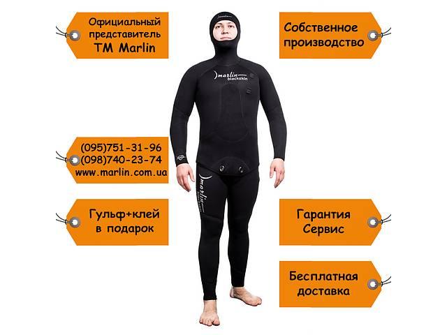 купить бу Гидрокостюм Marlin Blackskin (5, 7, 9 мм) в Мариуполе (Донецкой обл.)