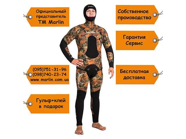 бу Гидрокостюм Marlin Camoskin Brown (5, 7, 9 мм) в Мариуполе (Донецкой обл.)