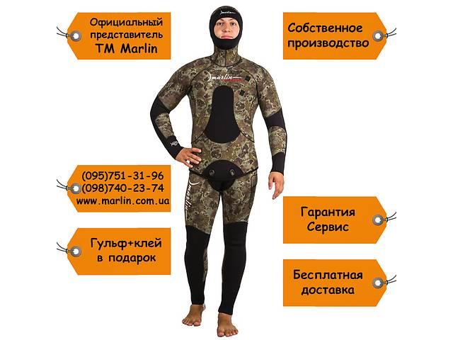 Гидрокостюм Marlin Camoskin Green (5, 7, 9 мм)- объявление о продаже  в Мариуполе (Донецкой обл.)