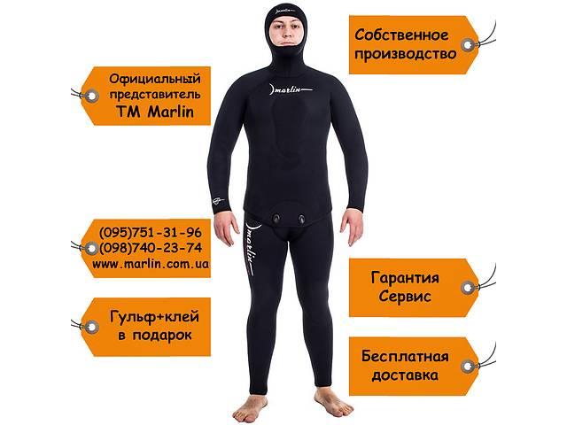 купить бу Гидрокостюм Marlin Sarmat (5, 7, 9 мм) в Мариуполе (Донецкой обл.)
