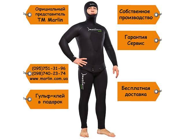 Гидрокостюм Marlin Skiff 2.0 (5, 7, 9, 10 мм)- объявление о продаже  в Мариуполе (Донецкой обл.)