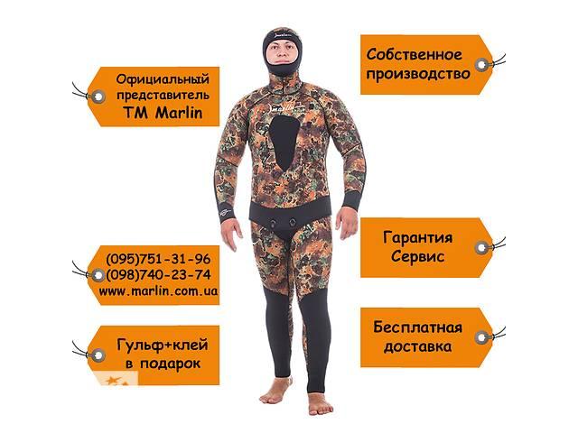 Гидрокостюм Marlin Skilur 2.0 Brown (5, 7, 9 мм)- объявление о продаже  в Мариуполе (Донецкой обл.)