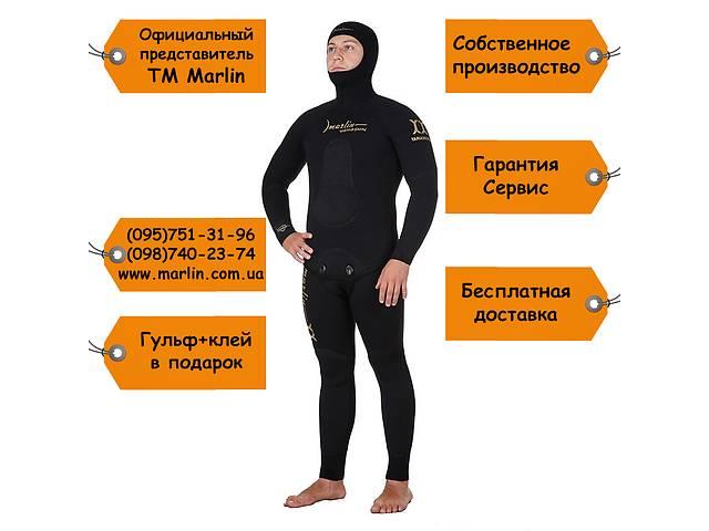купить бу Гидрокостюм Marlin Yamaskin (5, 7, 9 мм) в Мариуполе (Донецкой обл.)
