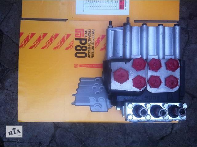 купить бу гидрораспределитель р80 в Мелитополе