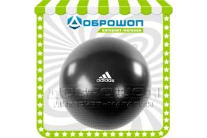 Новые Мячи для фитнеса Adidas