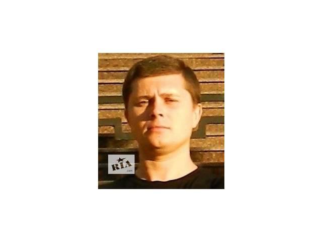 продам Гипнотизёр Гипнолог Гипнотерапевт Психосоматолог (Хороший Психолог) Алексей Николаевич Клочко. бу  в Украине